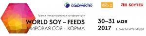 """На конференции """"Мировая Соя - Корма"""" выступит эксперт в области питания животных из США"""