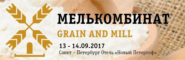 Местом проведения конференции «Мелькомбинат. Grain and Mill» станет отель «Новый Петергоф»