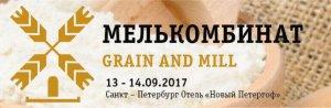 В Петербурге завершила работу конференция «Мелькомбинат»