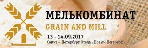 В Петербурге началась конференция «Мелькомбинат»
