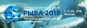 В Хабаровском крае выросли цены на рыбу