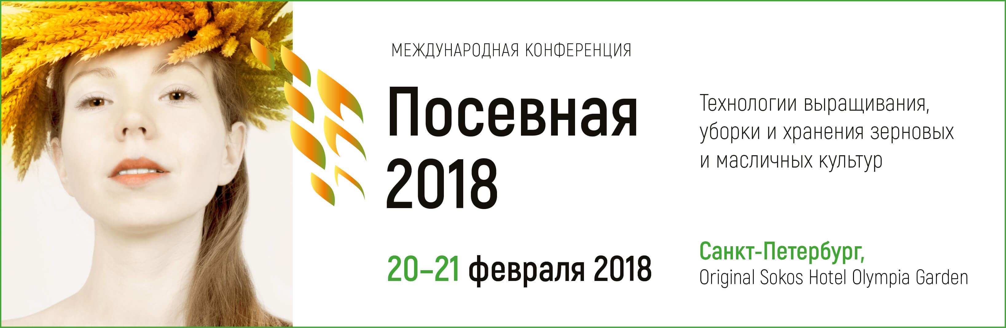 В Татарстане ожидают проблематичную посевную кампанию