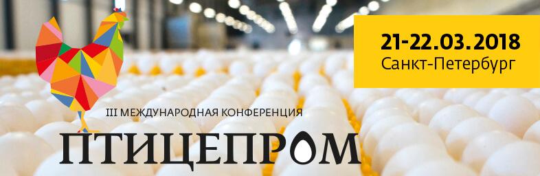 «Сибирская Венеция» приобрела дебиторку птицефабрики «Индюшино»