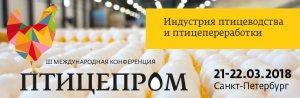 Украина замыкает топ-10 мировых производителей яиц