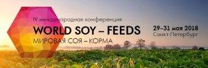 Прогноз: мировое производство соевых бобов достигнет 340,9 млн тонн