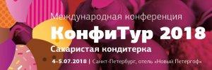 Импортные сладости восстанавливают свои позиции на рынке РФ