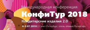 Рынок печенья в России растёт
