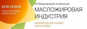 «Павловскагропродукт» потратит на модернизацию маслоэкстракционного завода 145 млн