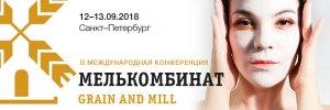 Игорь Качалов проведёт в преддверии II Международной конференции «Мелькомбинат» бесплатный вебинар