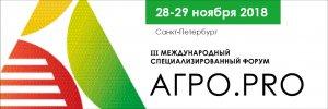 В России заготовлено 25,2 млн тонн грубых и сочных кормов