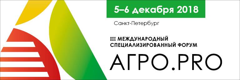 В России уточнят полномочия органов ветнадзора для предотвращения АЧС