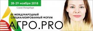 «Отрада Фармз» инвестирует 7 млрд рублей в проекты в Липецкой области