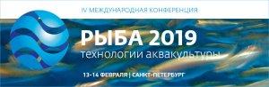 В Приморском крае не допущены в оборот 20 тонн сельди