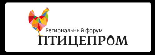 «ПТИЦЕПРОМ»
