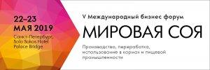 В Курской области посеяли рекордное количество сои