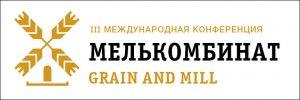 Эксперты повысили прогноз сбора зерна в России в этом году
