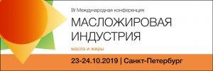 Украинская «ГрадОлия» наращивает экспорт подсолнечного масла в Китай