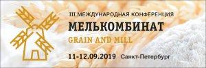 В Краснодарском крае собрано более 11 млн тонн зерна