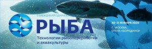 Ставропольские рыбохозяйственные предприятия получат 4 млн рублей господдержки