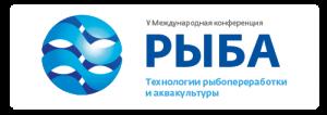 рыба-2020_ru