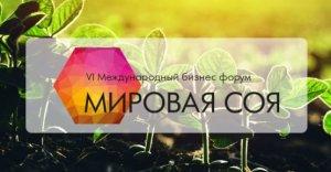 Аналитики сделали прогноз по урожаю масличных в России