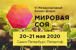 Минсельхоз выделил 4,2 млрд рублей субсидий для производителей сои и рапса
