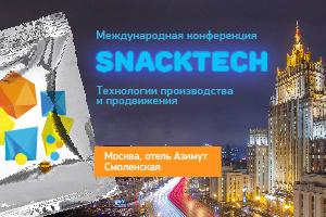 PepsiCo увеличит вес пачек Lay`s в России
