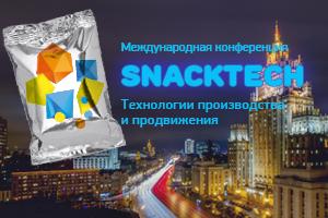 Ульяновские школьники получили шоколадки и соленые орешки вместо горячих обедов