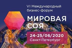 Татарстан планирует увеличить площади под сою и рапс