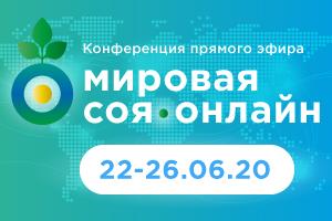 ЕЭК разрешила экспорт сои из ЕАЭС с 13 июня