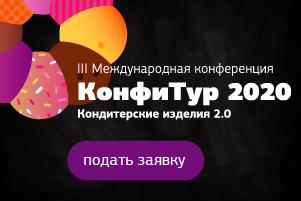 Краснодарский край в 4 раза увеличил экспорт кондитерских изделий за пять лет