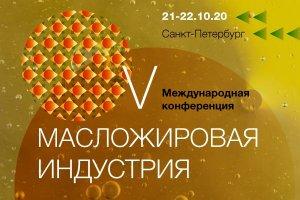 Запасы подсолнечного масла в России побили 10-летний рекорд