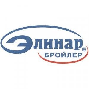 ЭЛИНАР-БРОЙЛЕР