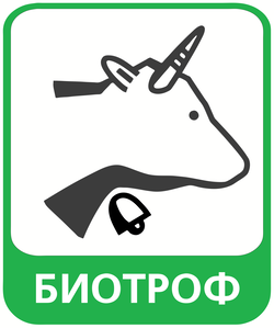 LOGO_Биотроф