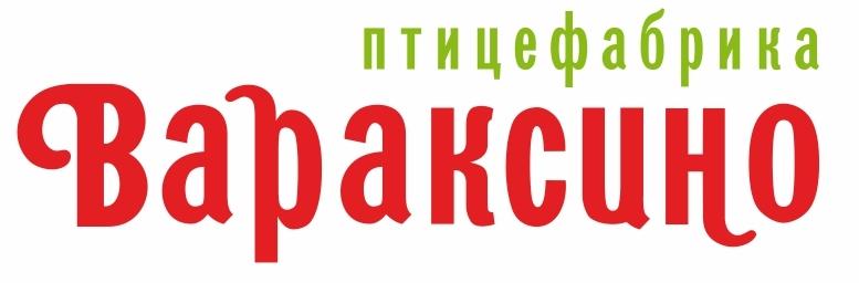 Логотип Вараксино текст