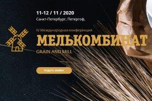 Законопроект о создании в РФ системы прослеживаемости зерна внесен в Госдуму