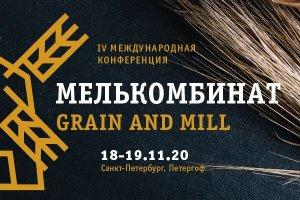 У «Макфы» появится мельница для переработки твердой пшеницы за 500 млн рублей