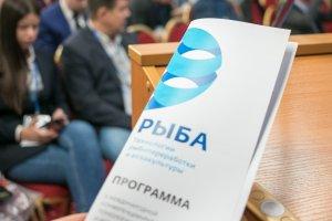РЫБА: Аквакультура в России: реальность и мифы