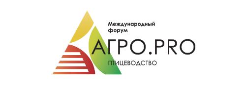агро-про-2021