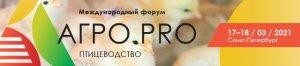 agro_pro_ptix_2021_620х140