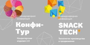 баннеры-конфитур21-2-шт