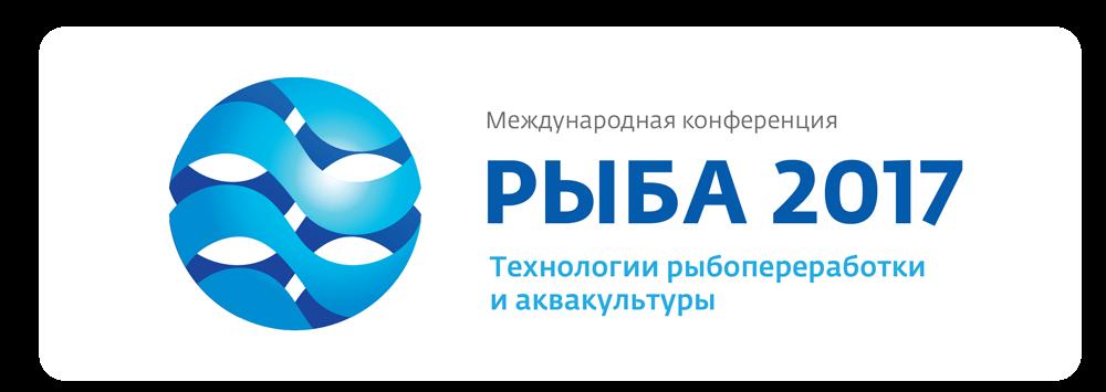 «Рыба 2017»