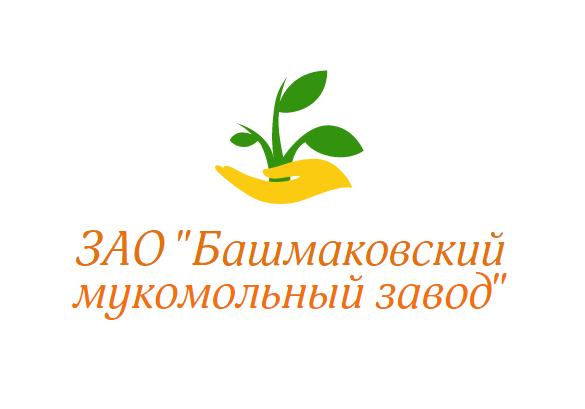 international conference mill com sfera events Отзывыreviews