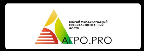 «АГРО.pro»