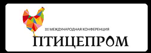 «ПТИЦЕПРОМ-2018»